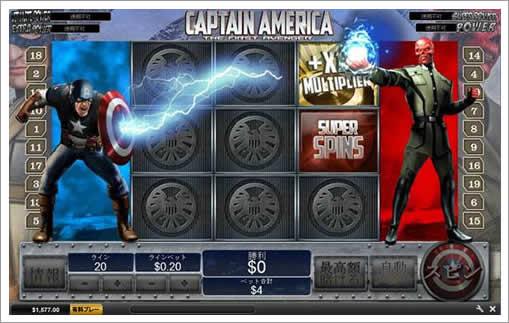 頑張れキャプテン!