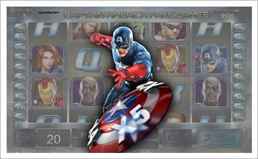キャプテン・アメリカフリーゲーム