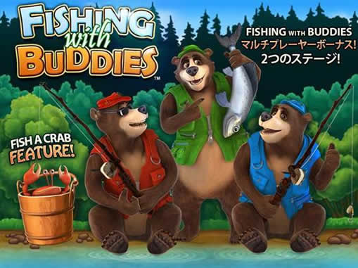 FISHING with BUDDIES