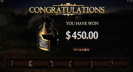 $450獲得