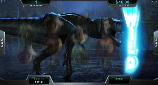 ティラノサウルスレックス・フリースピン