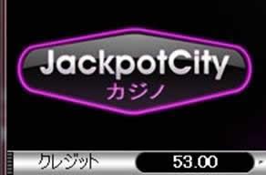 ジャックポットシティ