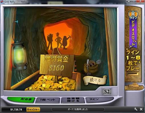 ひとっほり目$160