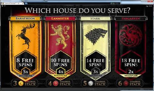 どの王家に従えるか選択