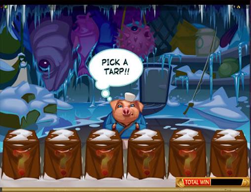 氷を選んで