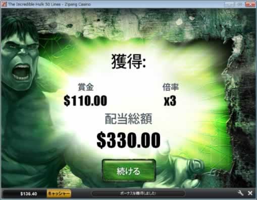 $330獲得