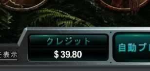 $39になった