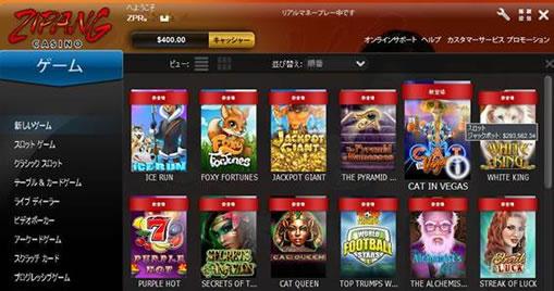 ジパングカジノの新ゲーム