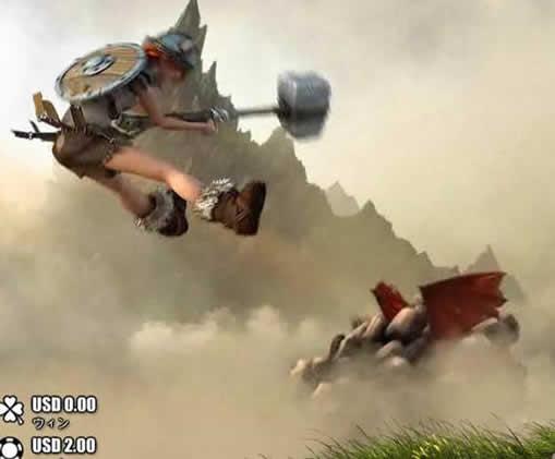 石斧でドラゴン退治