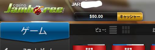 $50入金