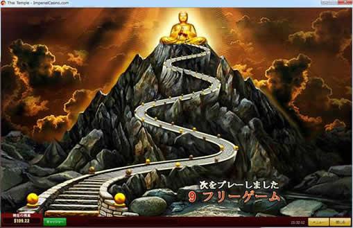 仏像への道
