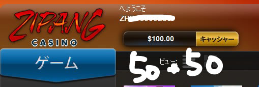 $100スタート