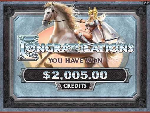 $2005獲得