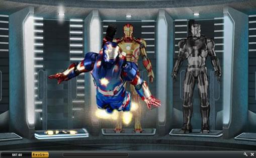 次のフリースピンは左のアイアンマン