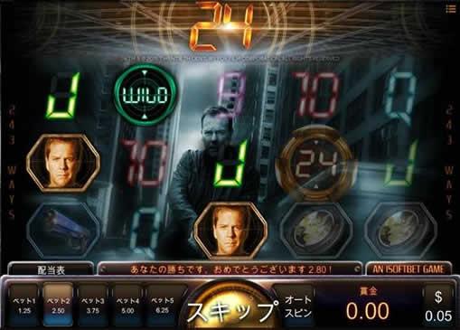 新生24の画面
