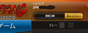 50ドル入金
