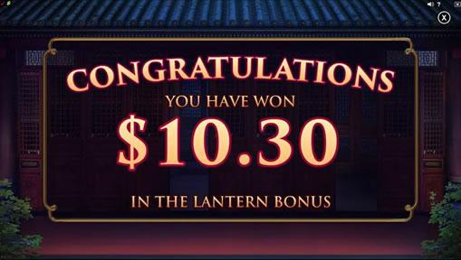 またまた10ドル獲得