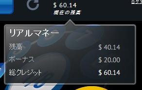 ジャックポットシティカジノに40ドル入金