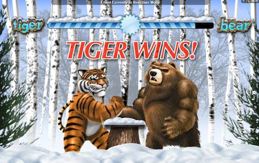 今度は勝者トラ