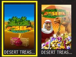 デザートトレジャー1を選択