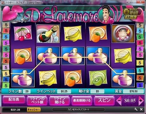 いきなり5カード