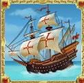 青い船図柄がフリースピン