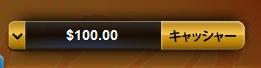 ジパングカジノに100ドル入金