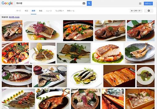 魚料理を見て気晴らしするんや