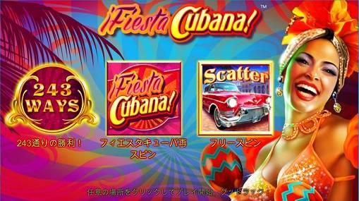iFiesta Cubana