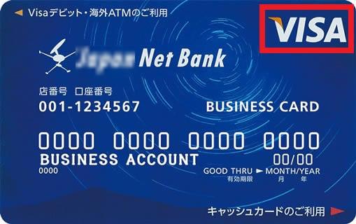 ジャパンネットキャッシュカード