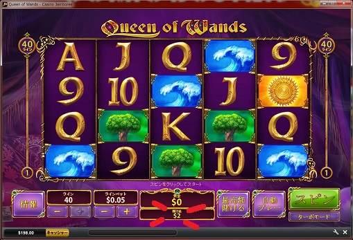 Queen of Wandsを2ドルでプレイ