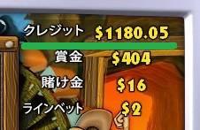 1180ドルまで浮上