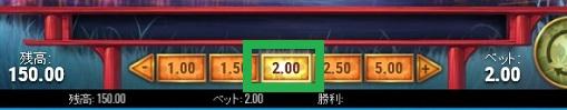 2ドルでプレイ