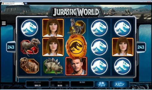 ジュラシックワールドのプレイ画面