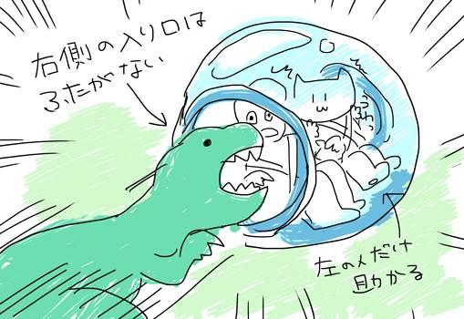 隙間から恐竜入ってきそう