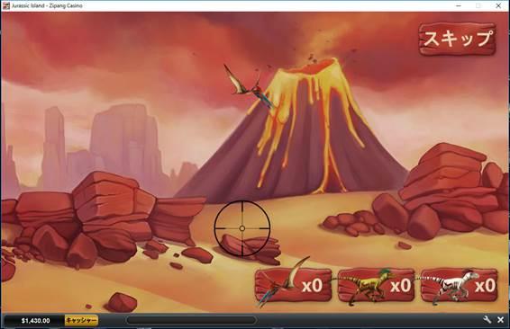 画面を横切る恐竜をハンティングするゲーム