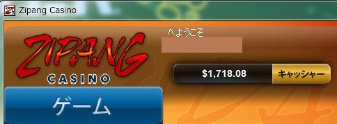 1000ドル勝ちが確定