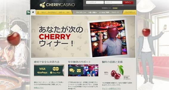 チェリーカジノのロビー