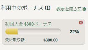 溶けてなくなった600ドル