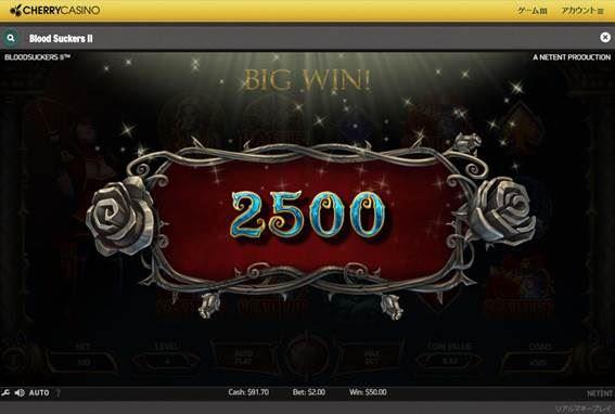 50ドル獲得