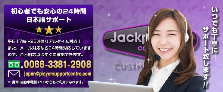 安心日本語サポート