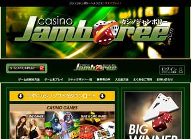 カジノジャンボリー トップページ