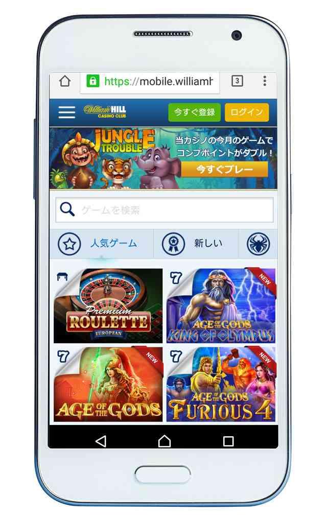 日本語対応のモバイルカジノ