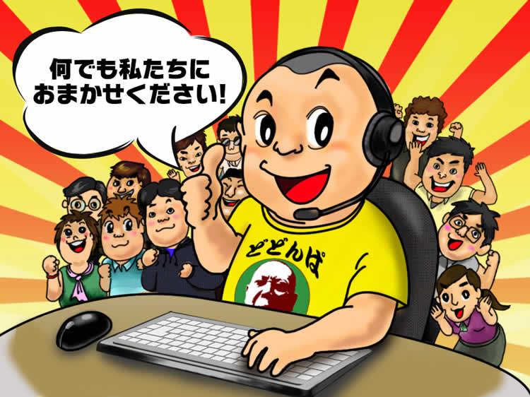 ジパングカジノ日本語スタッフ