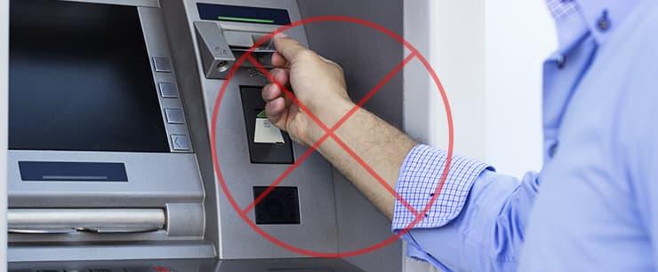 ATMの設置は禁止