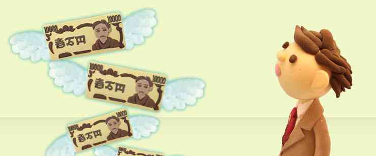 10万円以上の罰金