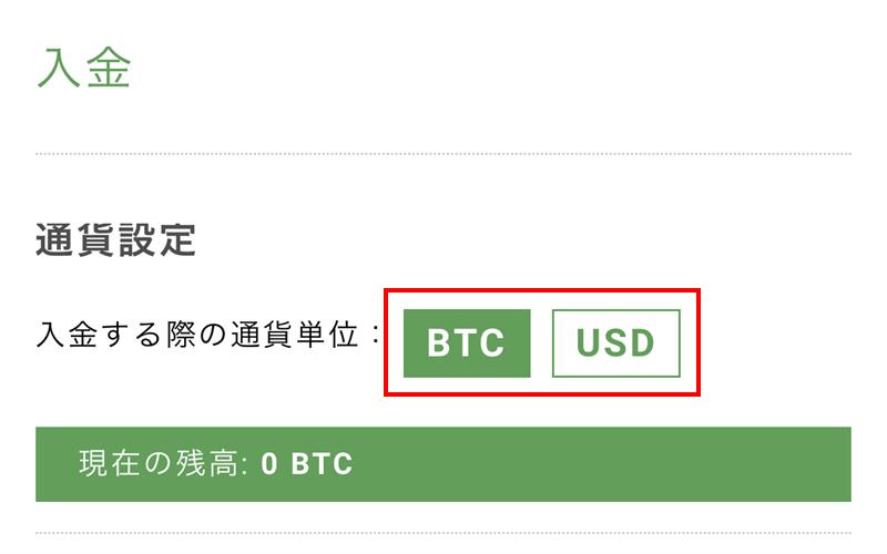 通貨選択 SP