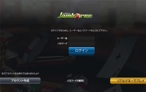 ユーザーログイン画面