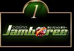 第1位 カジノジャンボリー