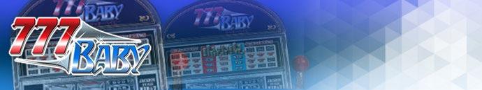 ラッキーベイビーカジノ